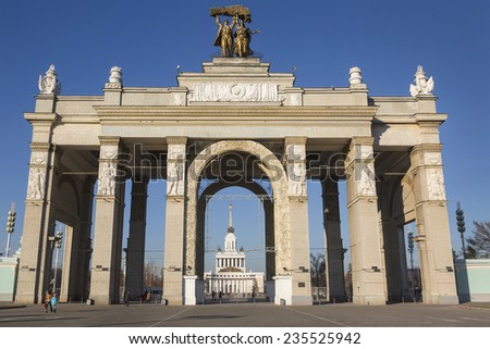View of the main entrance to the Exhibition of Achievements of the People's Economy in Moscow, Russia  - stock photo
