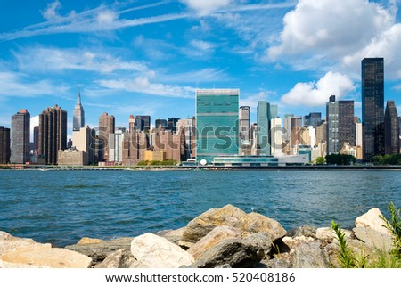 View of the midtown Manhattan skyline on a beautiful summer day