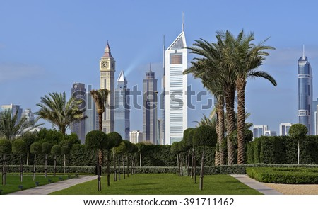 View of the modern Dubai skyline from the approach highway to the Zabeel Palace, Dubai, United Arab Emirates