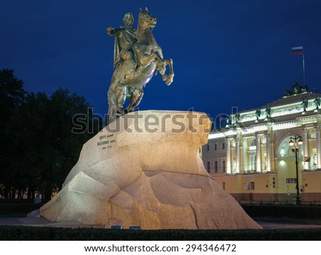 View of the monument of the Bronze Horseman (Peter of the Great) in Saint-Petersburg, Russia
