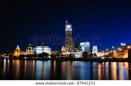 View of the Moscow City center from the embankment of the Moscow River at night, Moscow, Russia - stock photo
