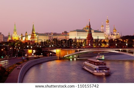 View of the Moscow Kremlin and Bolshoy Kamenny Bridge at night