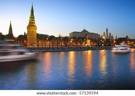View of the Moscow Kremlin from the Moskva River embankment. Night city.