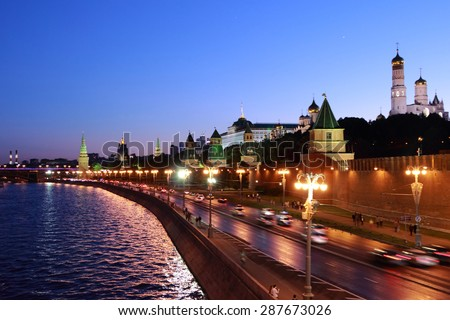 View of the Moskva River with the Kremlin, Moscow, Russia - stock photo