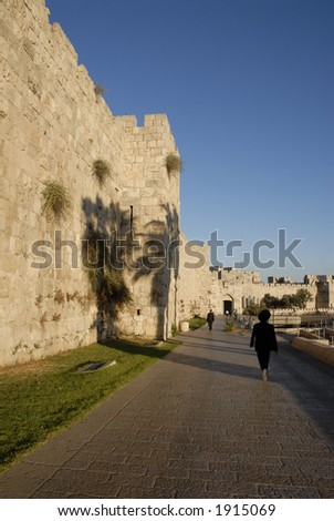 View of the Old City wall near the Jaffa gate Jerusalem Israel - stock photo