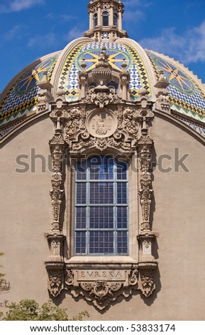 View of the ornate California Dome and decorated window from the Gardens in Balboa Park in San Diego - stock photo