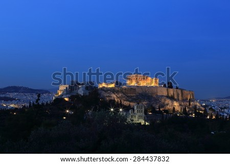 View of the Parthenon at night, Athens, Greece