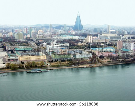 view of the Pyongyang - capital of the North  Korea - stock photo