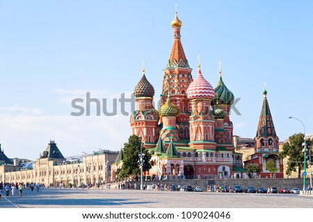 View of the Red Square with Vasilevsky descent in Moscow, Russia - stock photo