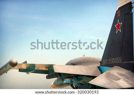View of the Russian fighter combat aircraft - stock photo