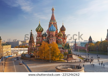 View of the Saint Basil cathedral in Moscow, Russia - stock photo