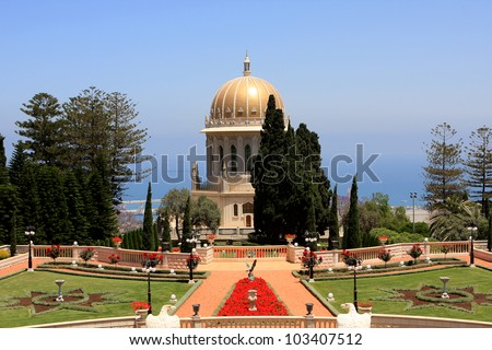 View of the Shrine of the Bab and Bahai gardens on mount Carmel, Haifa, Israel - stock photo