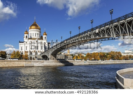 View of the temple of Christ the Savior in Moscow, Russia