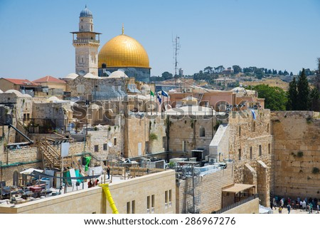 view of the Wailing Wall in Jerusalem - stock photo