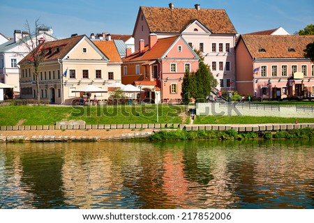 View of Trinity hill and Svislach river in Minsk city, Belarus Republic - stock photo