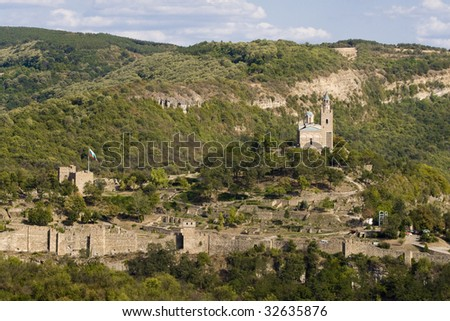 View of Tsarevets hill with the magnificent 13th century fortress and the Patriarchal church in Veliko Tarnovo, the medieval capital of  Bulgaria