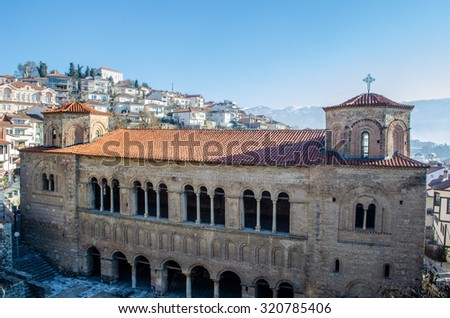 View on exterior of St. Sofia Church in Ohrid, Macedonia - Balkans. - stock photo