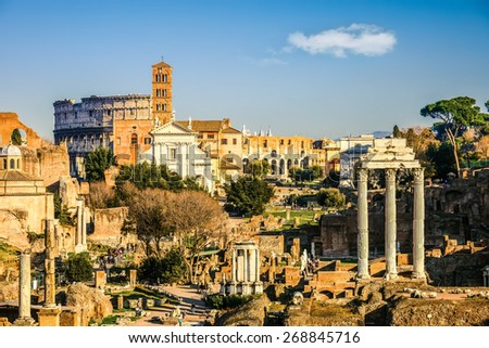 View on forum in Rome, Italy - stock photo