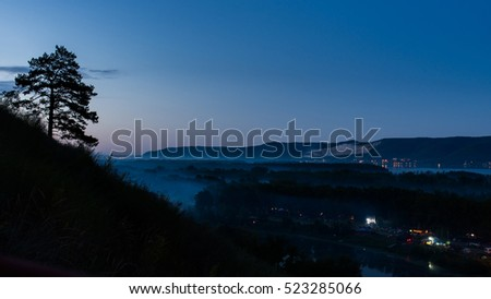 View on Grushin fest from mountain in night, Samara, Russia
