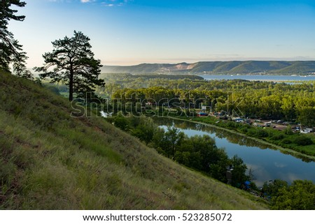 View on Grushin fest from mountain, Samara, Russia