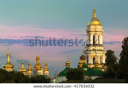 View on Kiev Pechersk Lavra, the orthodox monastery included in the UNESCO world heritage list,Kiev,Ukraine - stock photo