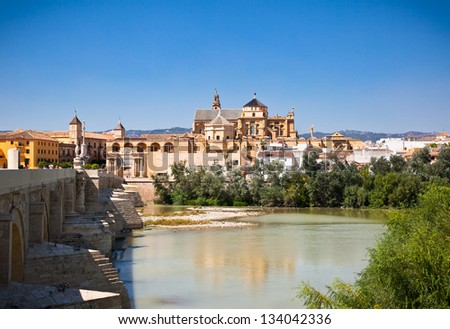 View on Mezquita Cathedral (The Great Mosque) in Cordoba, Andalusia, Spain. - stock photo