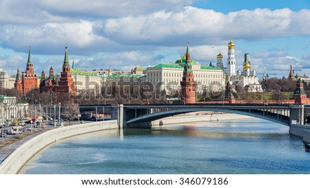 View on Moscow river and Moscow Kremlin in Moscow, Russia - stock photo