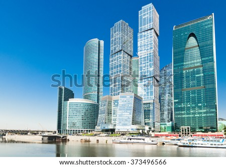 view on new Moscow City buildings  - stock photo