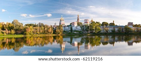 View on Novodevichy Monastery from pond. Moscow, Russia - stock photo