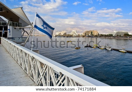 view on the Aqaba gulf from northern beach of Eilat, Israel - stock photo