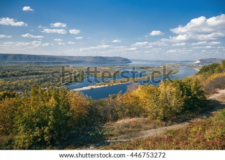 View on the valley of Volga river from the hill