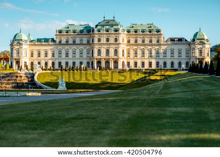 View on Upper Belvedere palace in Belvedere historic building complex in Vienna. - stock photo