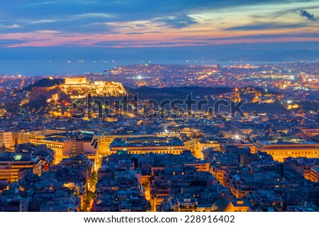 View over Athens with the Acropolis at night - stock photo
