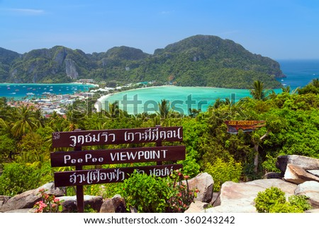 View Point bay Koh Phi Phi Don in andaman sea, Phuket, Krabi, South of Thailand. - stock photo
