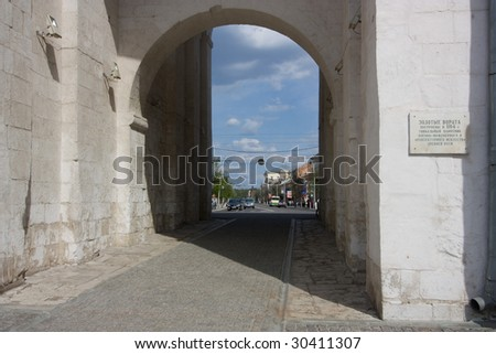 view through the 'golden gate' in the center of Vladimir, Russia - stock photo