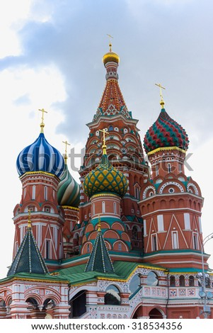 View to Cathedral of Vasily the Blessed (Saint Basil's Cathedral) - stock photo