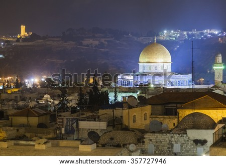 View to Dome on the rock with Olive Mountain in the background. Jerusalem. Israel. - stock photo
