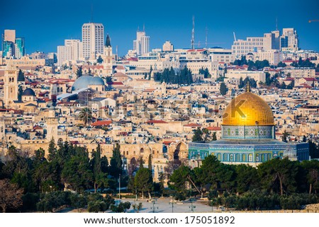 View to Jerusalem  city. Israel