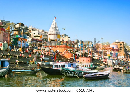 View to Prayag ghat on the sacred River Ganges at Uttar Pradesh  in Varanasi, India.
