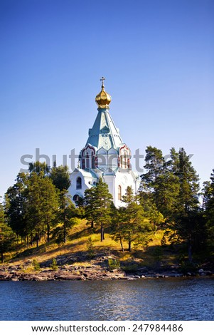 View to Saint Nicholas Skete in Valaam, Russia - stock photo