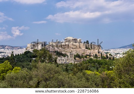 View to the Acropolis, Athens, Greece - stock photo