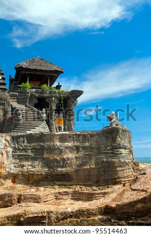 View to the Tanah Lot temple. Bali island, indonesia - stock photo