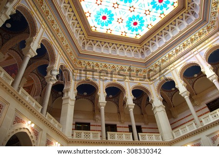 Vijecnica , Former Sarajevo City Hall and National and University Library (reconstructed after being destroyed by Serbian army in 1992), SARAJEVO, BOSNIA and HERZEGOVINA - JULY 13, 2015: central hall - stock photo