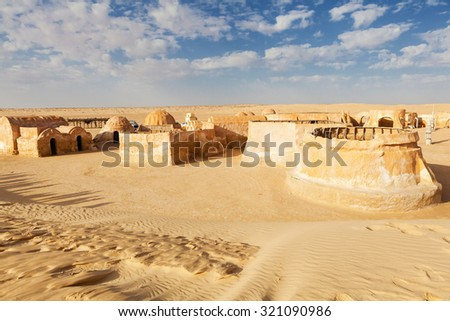 Village in the middle of the desert, Africa