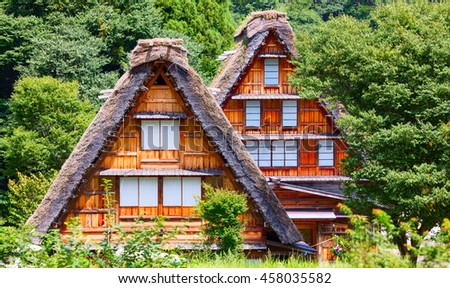 Village located in Gifu Prefecture, Japan. Known for being the site of Shirakawa-go, traditional village showcasing a building style known as gassho-zukuri. - stock photo