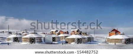 village with yurts ( ger) in ulan bator , Mongolia - stock photo