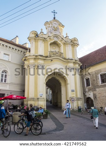 Vilnius, Lithuania - August 16, 2013. Gate Basilian monastery in the Old Town in Vilnius