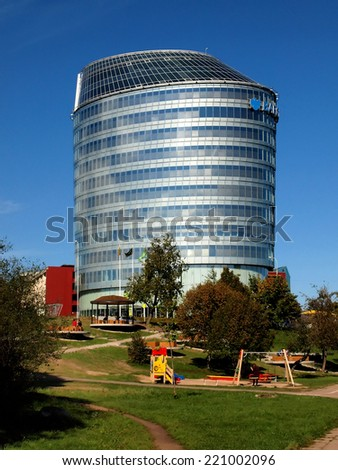 VILNIUS, LITHUANIA -  SEPTEMBER 16: Barclays bank office in Vilnius city on September 16, 2014, Vilnius, Lithuania.