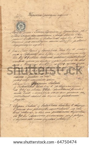 Vintage antique document - stock photo