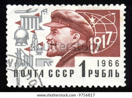 Vintage antique postage stamp from Russia with Lenin